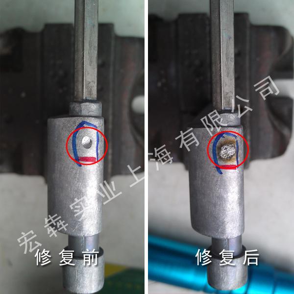 宏犇冷焊机修复铸件上的沙眼